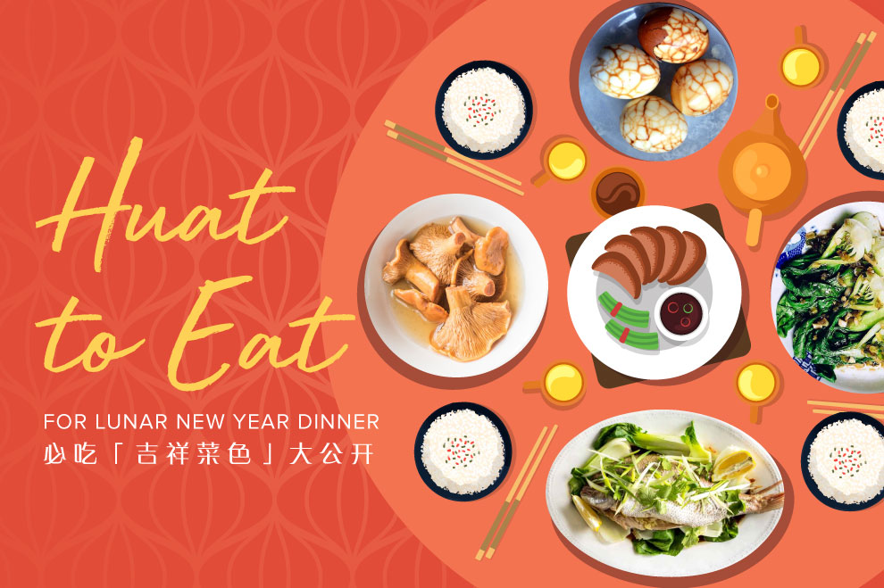 'Huat' to cook for this Lunar New Year to make you SUPER ONG!